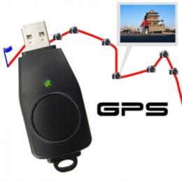 INACTIVE 3-in-1 GPS Receiver - Data Logger + Photo Tagger